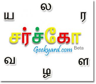 Searchko – A Tamil Search Engine