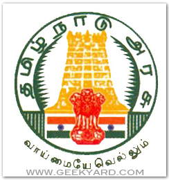 Tamilnadu SSLC(10th) Results 2011 Online websites