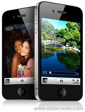 How The New iOS 5 Improves The iPhone 4 Camera