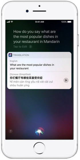 iOS11 Siri iPhone